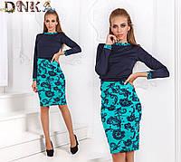Комплект (юбка+блуза) №3430Г (р-р.42,44,46). Ткань- французский трикотаж