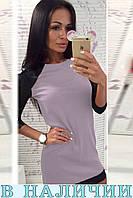 Стильное двухцветное повседневное платье из мягкого французского трикотажа Marissa