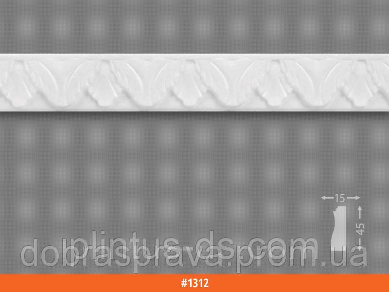 Плинтус потолочный 1300мм (70 штук) от производителя