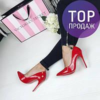 Женские туфли лодочки, лаковые, красные / туфли для девочек классические, шпилька 10,5 см, стильные