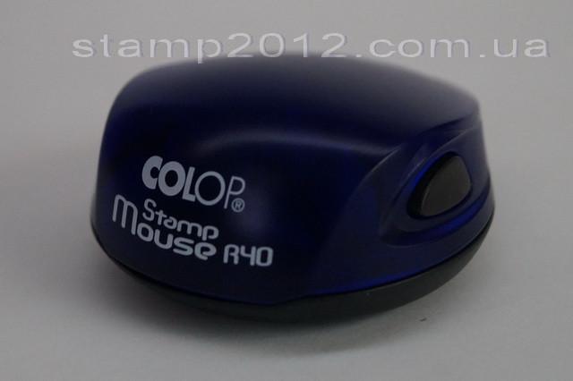 Карманная оснастка Мышь синяя