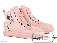 Женские ботинки демисезон на шнуровке