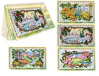 Набор для вышивки бисером на натуральном художественном холсте «Календарь. Сезоны радости»