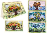 Набор для вышивки бисером на натуральном художественном холсте «Календарь. Дивный сад»
