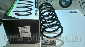 Пружина передняя (E34) PROFIT 20100101