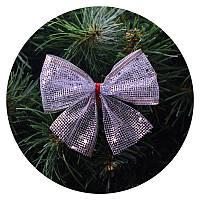 Бантик на елку (серебряная сеточка)