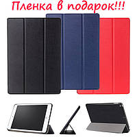 Чехол для Apple iPad 2017 Smart Cover + ПЛЕНКА