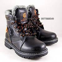 29р - распродажа - Ботинки зимние на мальчика тм Clibee черный