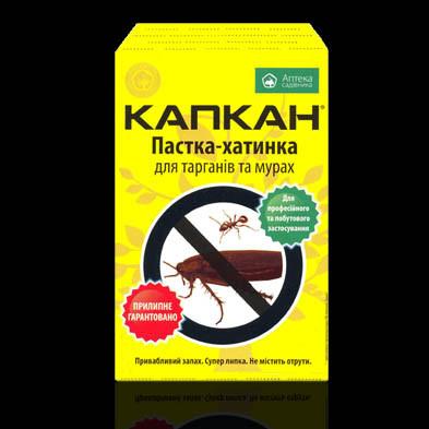 Клеевая ловушка для тараканов и муравьев Капкан, домик(Д1-03)