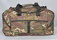 Камуфльована  дорожня  сумка  на 45 л- A- Multicam