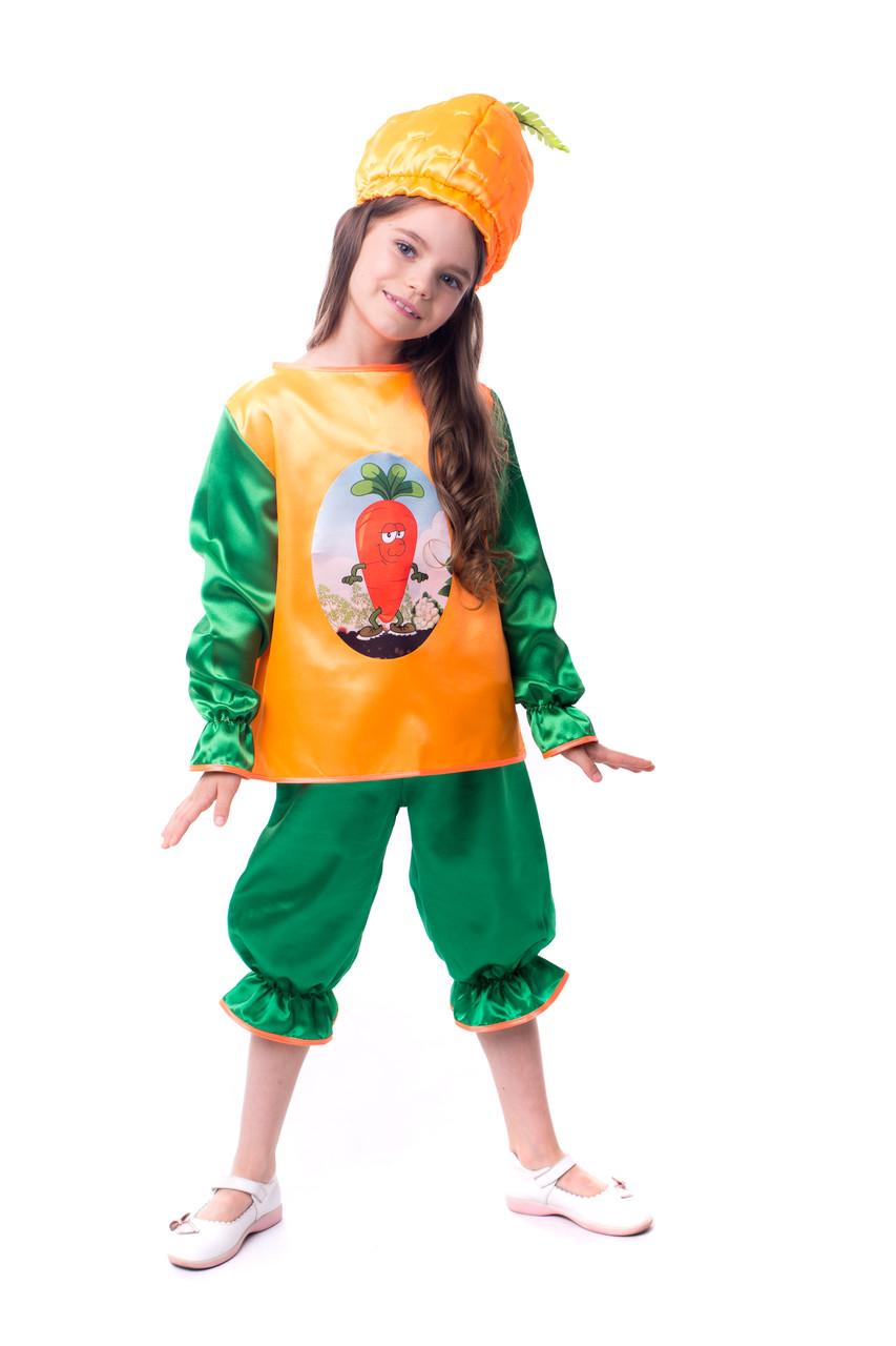 Яркий детский карнавальный костюм Морковь