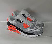 Кроссовки мужские Nike Найк серые, оранжевые