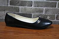 Балетка женская Новоесолнце А8-1 black