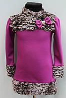 Яркая детская туника платье сиреневого цвета с бантом на груди возраст от 3 до 6 лет