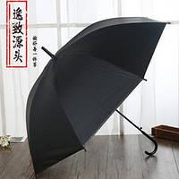 Большой зонт трость, цвета в наличии