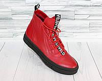 Ботинки спортивные с резиновым шнурком. Натуральная кожа 1516