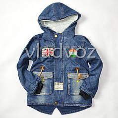 Детская джинсовая парка для мальчика белая подкладка Тигр 5-6 лет