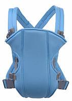 Рюкзак сумка кенгуру для переноски детей, слинг (голубой)