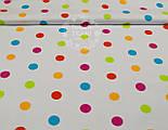 Ткань польская с разноцветным горошком (размером 23 мм) на белом фоне, № 918, фото 2
