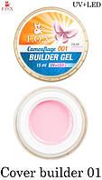 Камуфлирующий гель F.O.X Cover (camouflage) builder gel  01