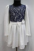 Детское платье с бабочкой из ткани на пояске и стразами на нем возраст от 6 до 9 лет