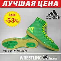 Борцовки боксерки Adidas adiZero Varner wrestling shoe