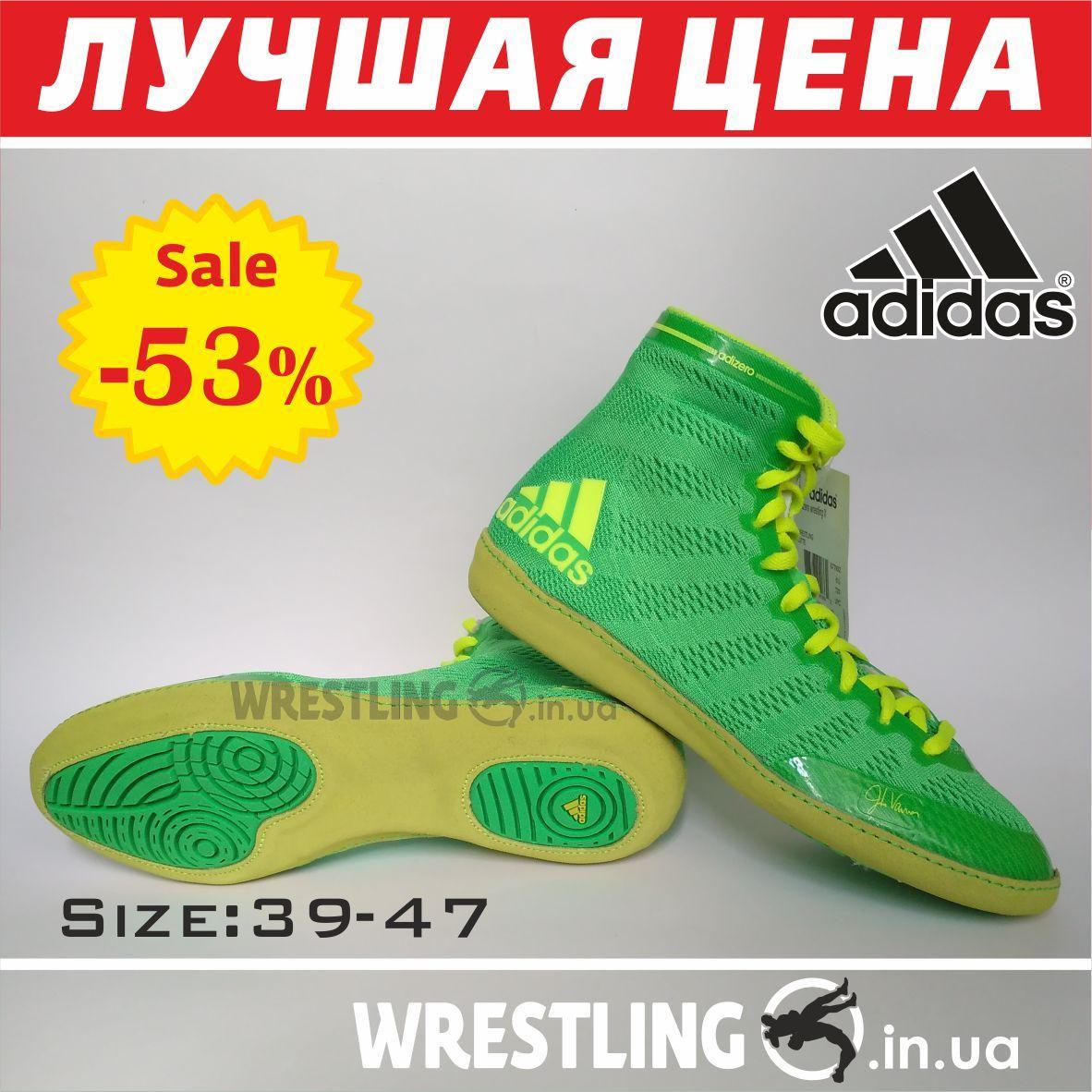 dec50d86a4b9d9 Борцовки боксерки Adidas adiZero Varner wrestling shoes - wrestling.in.ua -  борцовское трико