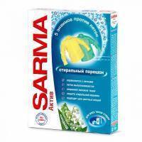Стиральный порошок Sarma автомат 400г (в ассортименте)