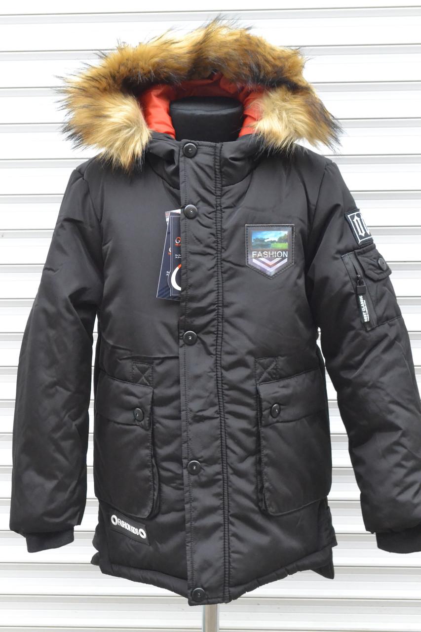c54bd519a6c5 НОВИНКА! Куртка зимняя для мальчиков.Размеры 4-12,Фирма GRACE .Венгрия