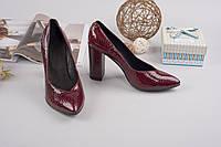Элегантные женские туфли натуральная кожа (рептилия) каблук 10 см, цвет бордовый