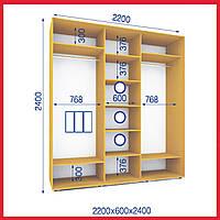 Шкаф купе 2200*600*2400 дуб сонома   3 ЗЕРКАЛА  (Мебель Сич)