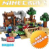 """Конструктор лего майнкрафт Bela 10177 """"Minecraft 8 в 1"""" 517 дет"""