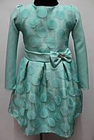 Детское платья  бирюза, ткань Органза возраст от 3 до 6 лет