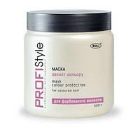 "Маска для волос ""Защита цвета"" Profistyle 500 мл"
