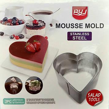 """Форма для десертов,пирожных,теста """"Сердце"""" из 2 шт."""
