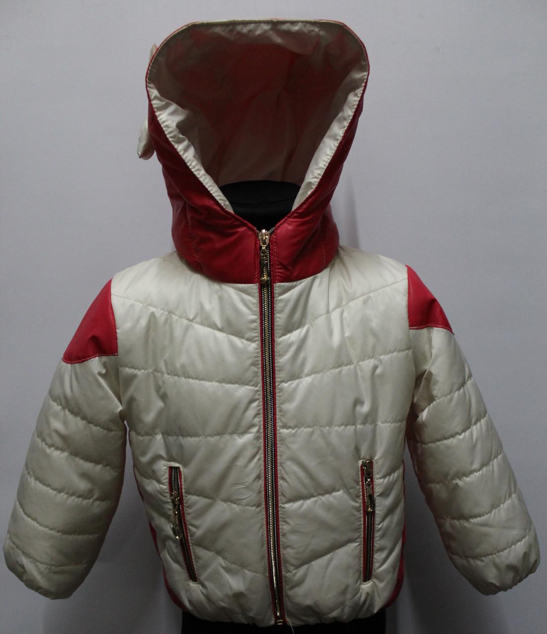 Детская курточка  бантик возраст с 1-4 лет