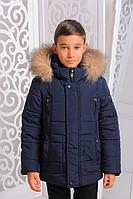 Зимняя  куртка для мальчика Данте джинс (32-40)