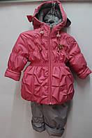 Детский комбинезон курточка и штаны на рост 80-92