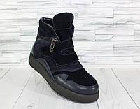 Ботинки спортивные. Натуральная кожа+замша. Темный синий 1540