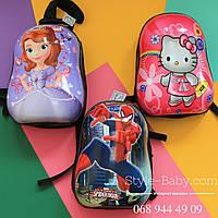 Рюкзак для самых маленьких с объемным рисунком 30х10х35см