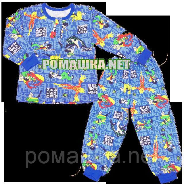 457cd399d1b2b Детская байковая пижама для мальчика с начесом р. 92-98 ткань ФУТЕР 100%