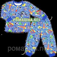 Детская байковая пижама р. 116-122 для мальчика с начесом ткань ФУТЕР 100% хлопок ТМ Алекс 3487 Синий 122 А