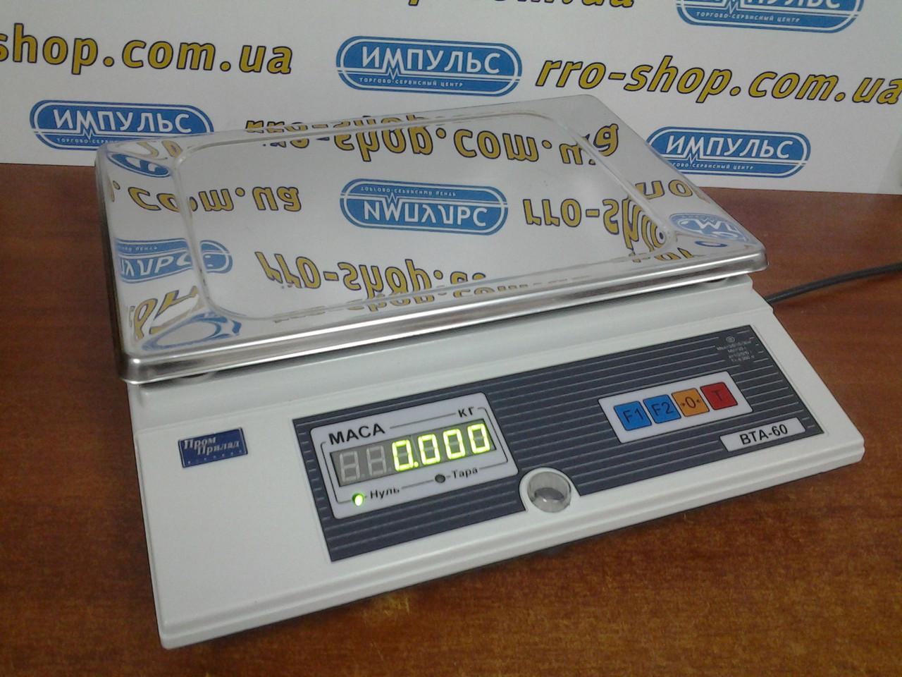 Весы фасовочные ВТА-60/6-7-А (3 кг, 6 кг, 15 кг, 30 кг)