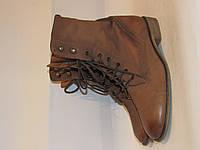 Cortz Shoes _Португалия _Шикарные ботинки _Качество _Комфорт _40р_ст.26см н58
