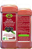 Ягоды черноплодной рябины сушеные измельченные 100% Натуральный 450 грамм
