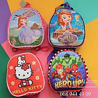 Детский плюшевый рюкзак Любимые герои 25х10х30см