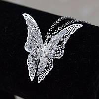 Кулон Волшебная бабочка посеребрение