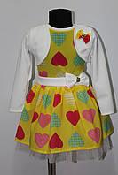 Детское платье Сердечко с болеро Лето