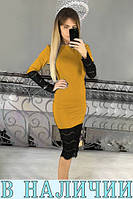 В НАЛИЧИИ!! Женское платье Elease!! 8 ЦВЕТОВ!!!
