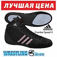 Детские Борцовки боксерки Adidas Combat Speed 3